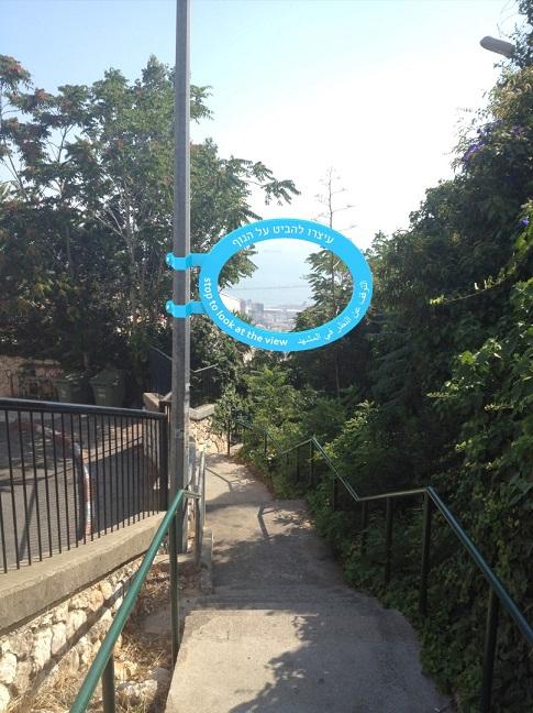 מסגרת לנוף – הדמיה שהולבשה על תוואי העיר חיפה