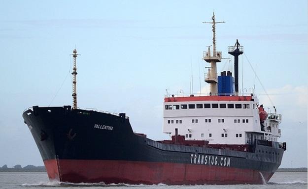 אונית צובר, צילום: טיקיפדיה