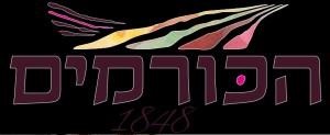 הכורמים לוגו