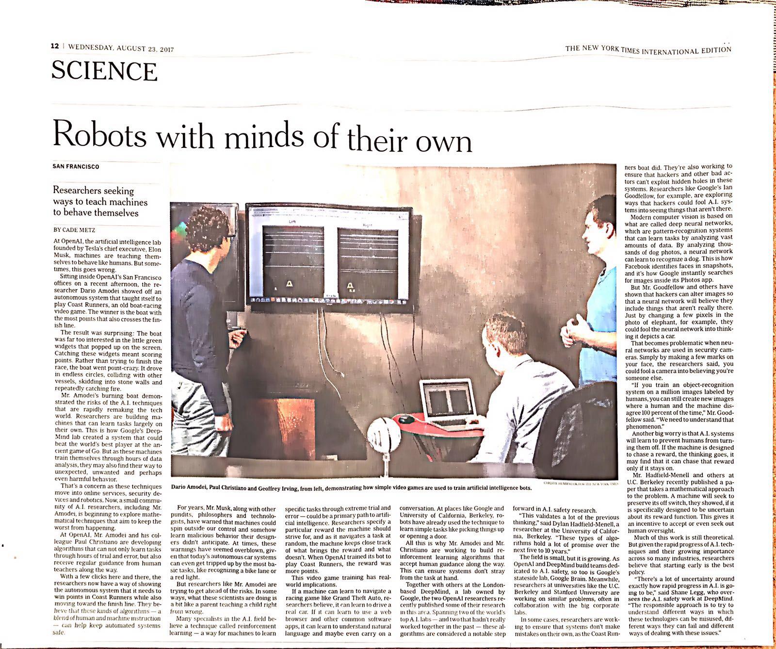 מאמר אתיקה של מחשבים