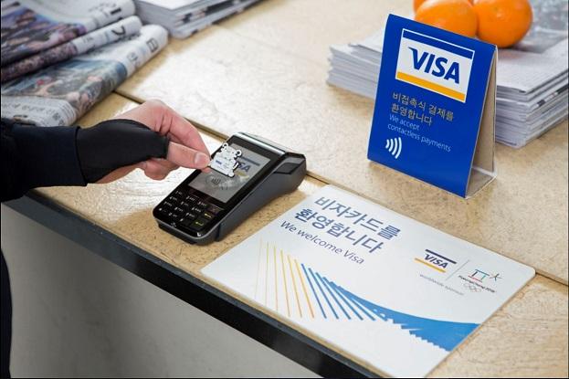"""סיכת תשלומים אולימפית של Visa, צילום: יח""""צ"""