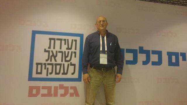 """ליאור עילם בוועידת ישראל לעסקים, צילום: יח""""צ"""